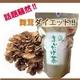 【舞茸(マイタケ)100%】純まいたけ茶 50g【3個セット】