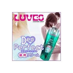 Luves(ルベス) デオパーフェクト薬用クリーム(フェロモン系デオドラント)12g医薬部外品