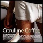 シトルリンコーヒー