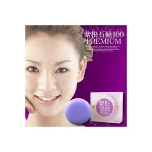 紫根石鹸100 プレミアム