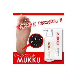 MUKKU(ムック) ピーリングジェル