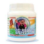 SUPER洗剤革命 1kg