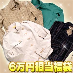 福袋新品 - ダブルスタンダードクロージング コート・ジャケット 6万円相当福袋