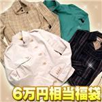 ダブルスタンダードクロージング コート・ジャケット 6万円相当福袋  M100000D1