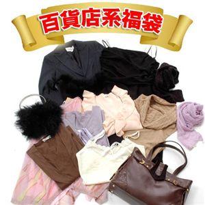 百貨店系福袋 【サイズ9】