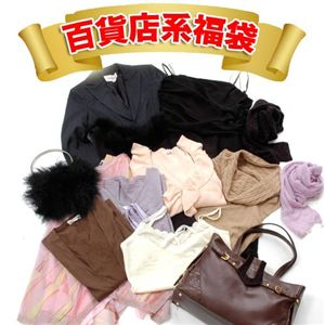 福袋新品 - 百貨店系福袋 【サイズ9】