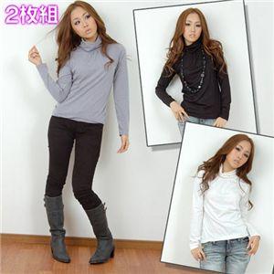 某ブランド【ワケアリ】タートルネックロングTシャツ2枚組み Bセット(ホワイト+ブラック)