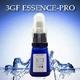 EGF美容液「スリーGFエッセンスPro」サイトカイン三種を高濃度配合! 写真2