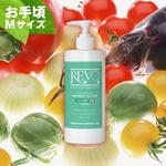 野菜・果物用オーガニック洗剤 レヴォ・ピュール M(380ml)