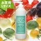 野菜・果物用オーガニック洗剤 レヴォ・ピュール L(800ml)
