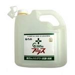 インフルエンザ防御!抗菌剤「G2TAMαプラス」詰め替え用4リットル