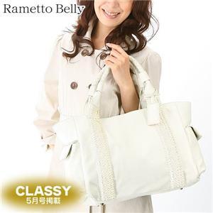 Rametto Belly(ラメットベリー) スパンコールバッグ RAB546 アイボリー