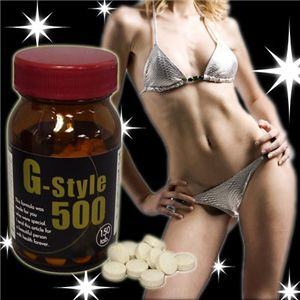 Gスタイル500