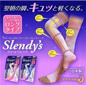 Slendy's(スレンディーズ) 就寝時専用引締めソックス ピンク