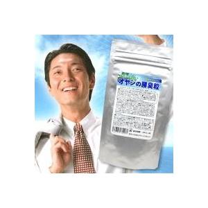 体臭・口臭対策通販 オヤジの勝臭粒 22.5g(250mg×90粒) 【2個セット】