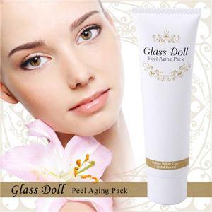 グラスドール Glass Doll