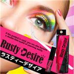 Rusty Desire(ラスティーデザイア)