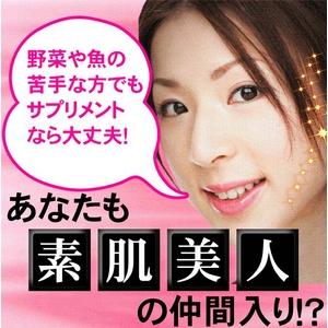 アスタキサンチン+ローズ【3個セット】