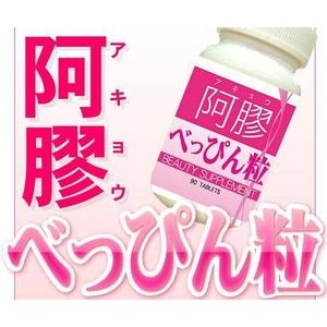 【アキョウ配合】阿膠(アキョウ)ぺっぴん粒 90粒