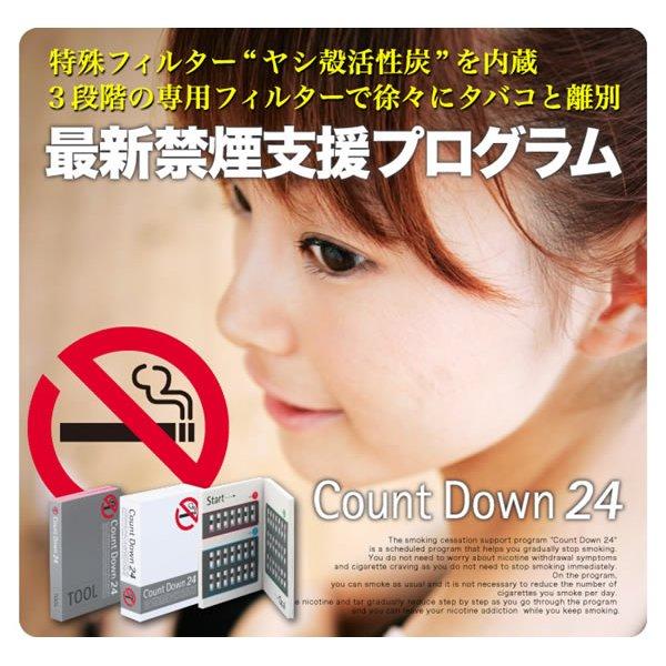 その他の嫌煙食品|嫌煙器具|嫌煙食品|嫌煙器具