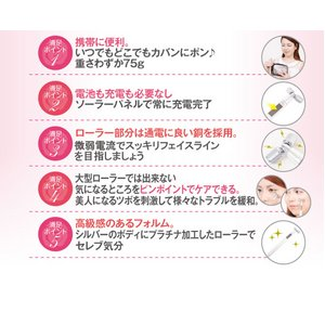 美容|コスメ|美容器具・機器|最新情報
