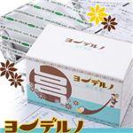 ヨーデルノ ヨーグルト味 【10袋】