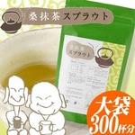 桑抹茶スプラウト 300g