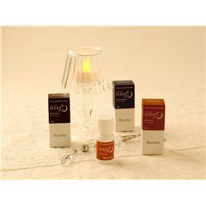 アットアロマ 100%pure essential oil <SLEEP plus ムーンラベンダー(450ml)>