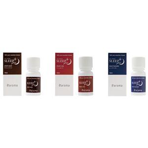 アットアロマ 100%pure essential oil <SLEEP plus セット(10ml×3本)>