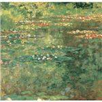世界の名画シリーズ、最高級プリハード複製画 クロード・モネ作 「睡蓮の池」
