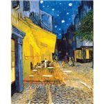 世界の名画シリーズ、最高級プリハード複製画 ヴィンセント・ヴァン・ゴッホ作 「夜のカフェテラス」
