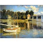 世界の名画シリーズ、最高級プリハード複製画 クロード・モネ作 「アルジャントゥーユの橋」