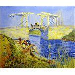 世界の名画シリーズ、最高級プリハード複製画 ヴィンセント・ヴァン・ゴッホ作 「アルルのはね橋(アングロワ橋)」