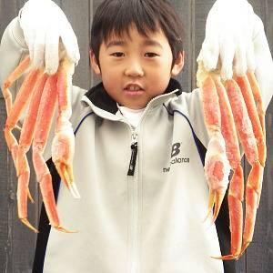 【大2L】女王ズワイガニ(ボイル 脚)1kg(4肩〜5肩)02