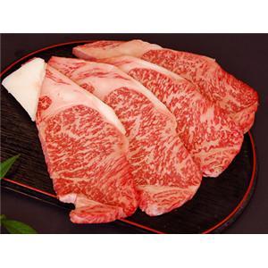 松阪牛サーロインステーキ 200g   4枚
