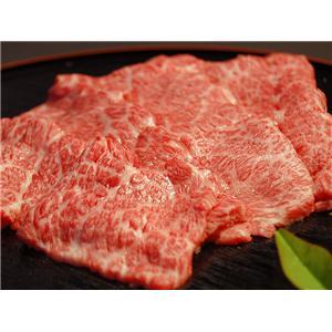 松阪牛ロース網焼き 1kg