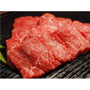 松阪牛モモ肉網焼き 100g