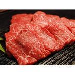 松阪牛モモ肉網焼き 500g
