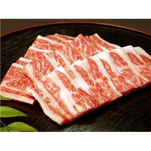 松阪牛カルビ網焼き 300g