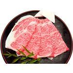 松阪牛ロースすき焼き 600g