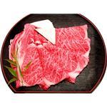 松阪牛肩ロース(ロースの芯側)すき焼き 800g