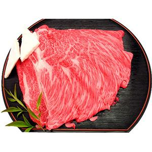 松阪牛肩ロースすき焼き 500g