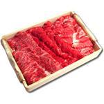 松阪牛焼肉詰め合わせ(木箱入り) 500g