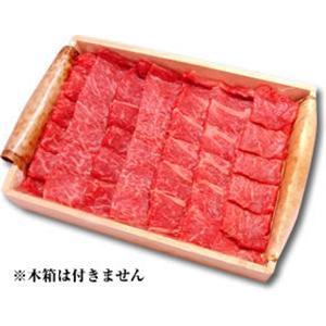 松阪牛肩ロース網焼きギフト(木箱なし) 800g