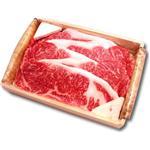 松阪牛サーロインステーキギフト(木箱入り) 180g×2枚