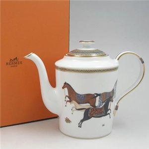 Hermes(エルメス) シェバル ド オリエント コーヒー/ティ ポット9818