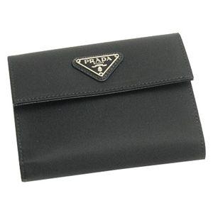 PRADA(プラダ) 財布 M523