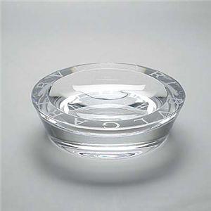 Bvlgari (ブルガリ) Bvlgari (ブルガリ)灰皿 (スモール)12cm 47502