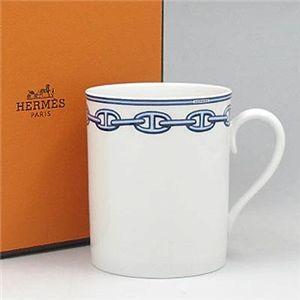 Hermes (エルメス) シェーヌダンクルブルー マグカップ 2734