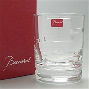 Baccarat (バカラ) HORIZON グラス No.3  2600711